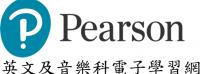 Pearson-Logo.fw